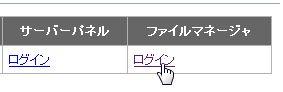 wp-error005
