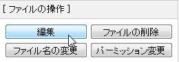 wp-error008