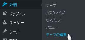 wp-error000