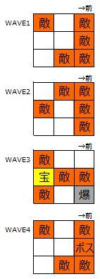 horsaga-gran201607001