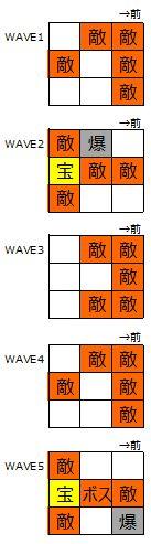 horsaga-gran201607002