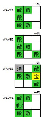 horsaga-gran201607010