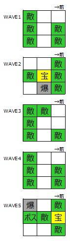 horsaga-gran201607011