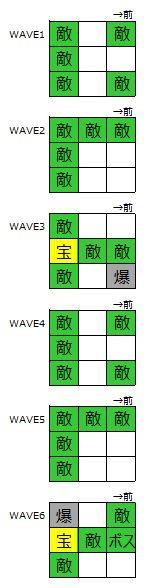 horsaga-gran201607012