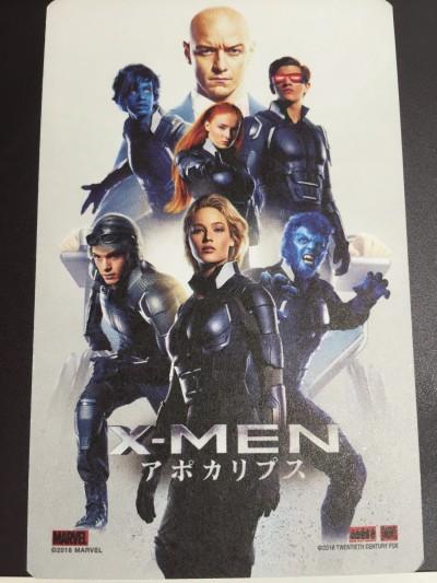 X-MENアポカリプス来場者プレゼント表面