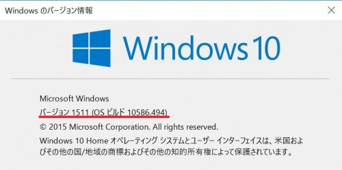 windows10ani-201608004