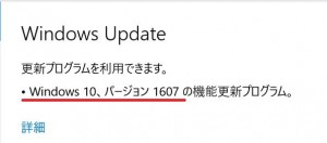 windows10ani-201608005