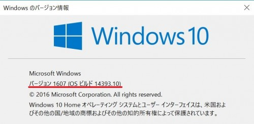 windows10ani-201608006