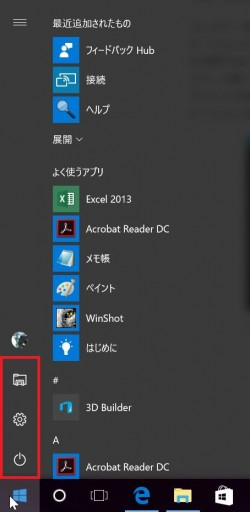 windows10ani-201608008