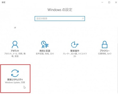 windows10ani-20160810