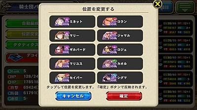 horsaga-haichi-change-2