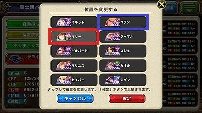 horsaga-haichi-change-3