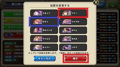 horsaga-haichi-change-4