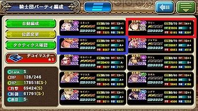 horsaga-haichi-change-5