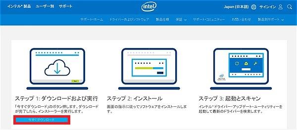 intel-201610002