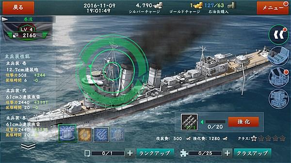 battleshipwars-10