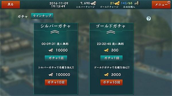 battleshipwars-11