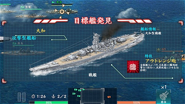 battleshipwars-13