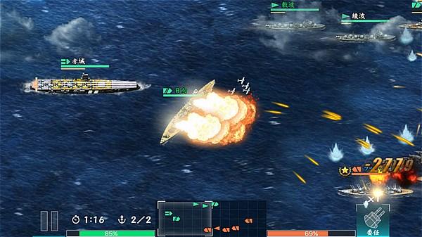 battleshipwars-14