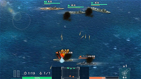 battleshipwars-2