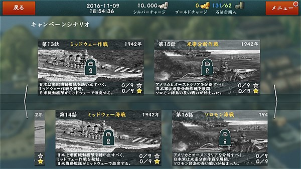 battleshipwars-6