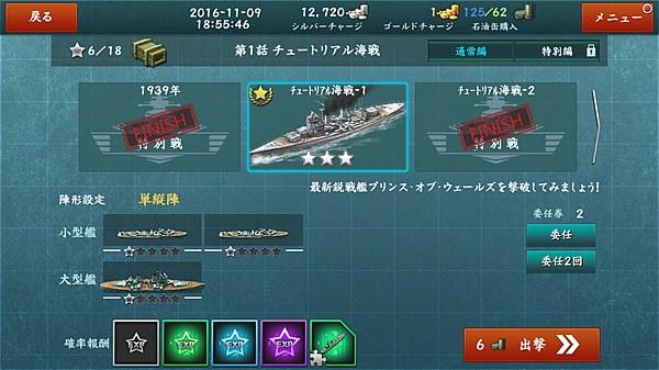 battleshipwars-7