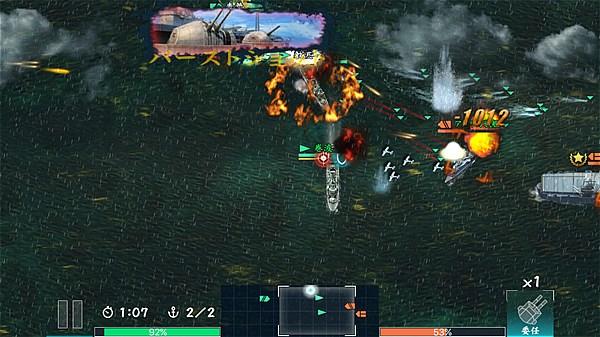 battleshipwars-9