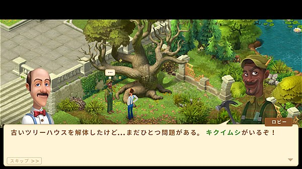 gardenscapes-10