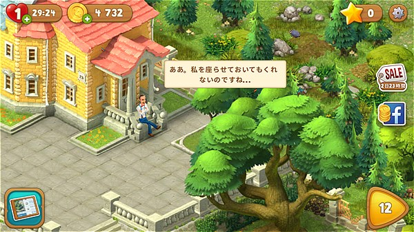 gardenscapes-15