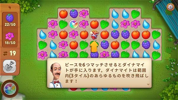 gardenscapes-9