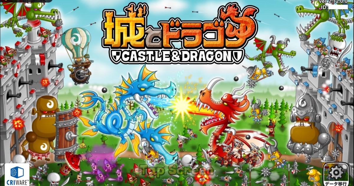castle-dragon-1