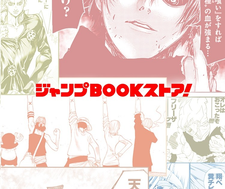 jump-bookstore-1
