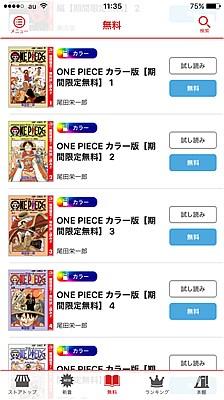 jump-bookstore-3