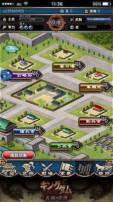 kingdom-11
