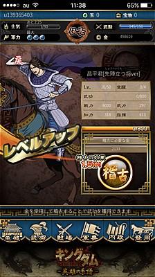 kingdom-13
