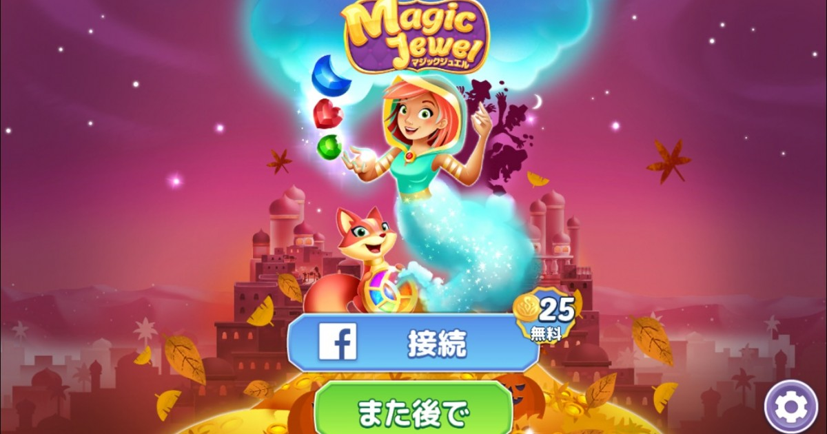 magic-jewel-1
