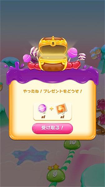 candy-crash-jelly-10