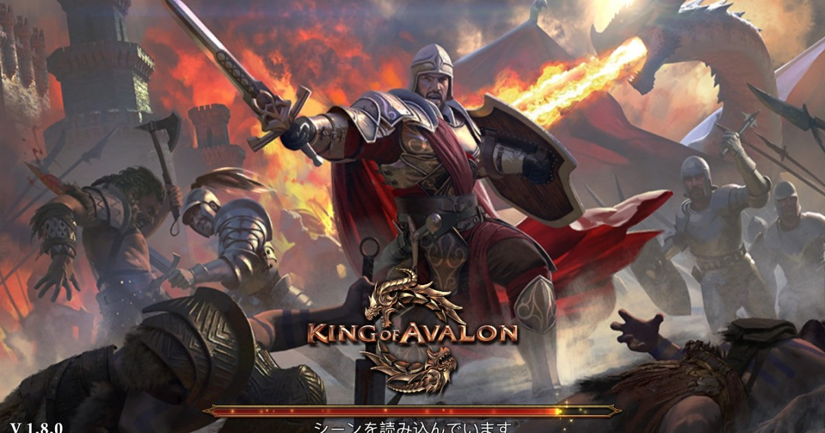 king-of-avalon-1