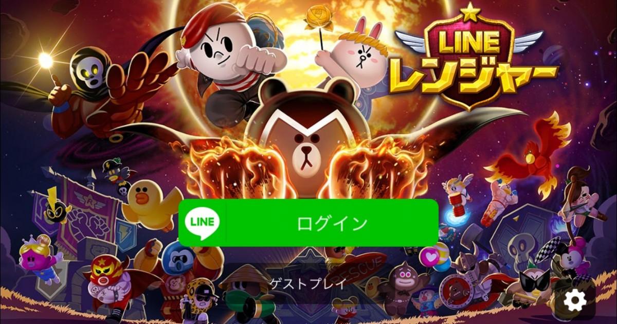 Line ゲーム アプリ 無料