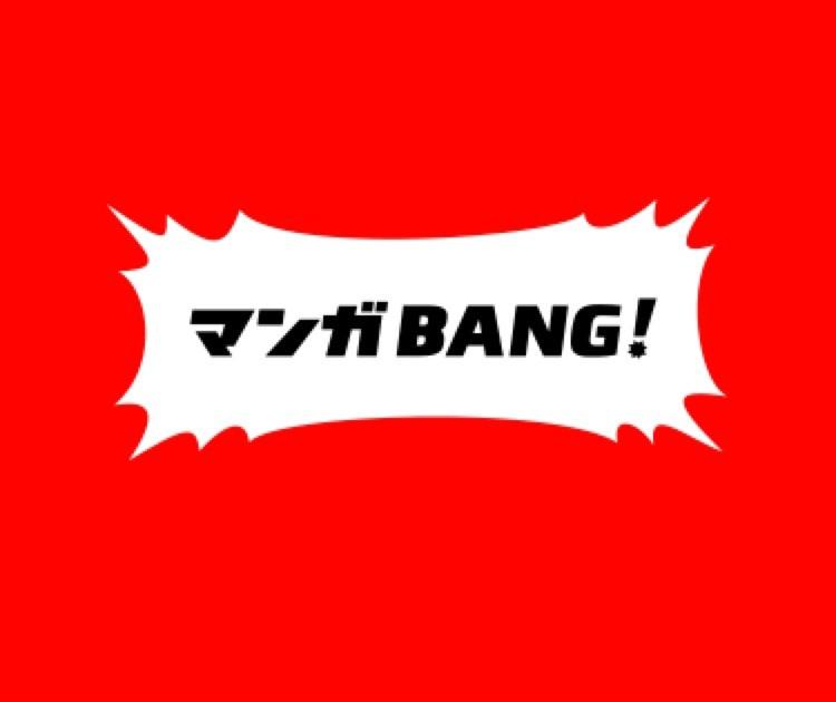 manga-bang-1