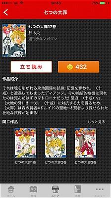 manga-bang-10