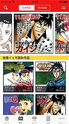 manga-bang-2