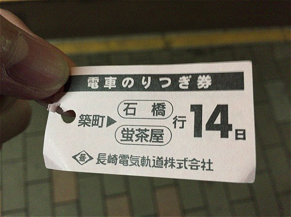 nagasaki-trip-33