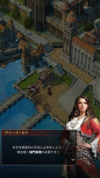 oceans-empires-2