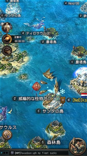 oceans-empires-21