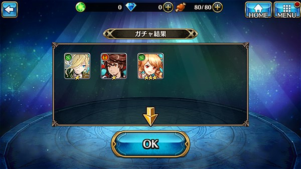 valkyrie-connect-2