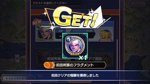 world-chain-2
