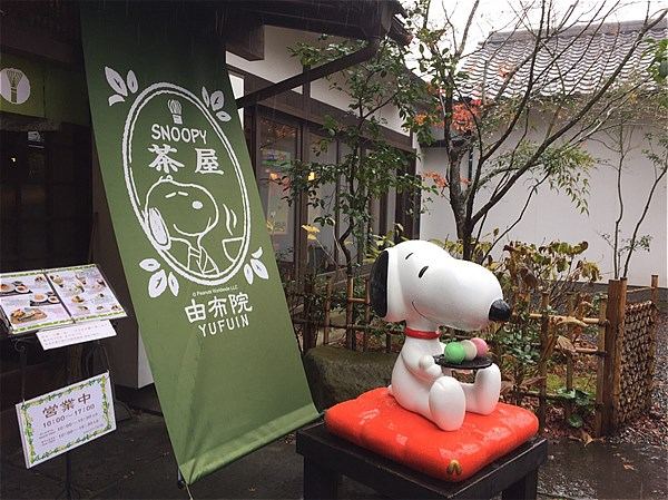 yufuin-tourism-16