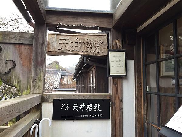 yufuin-tourism-19