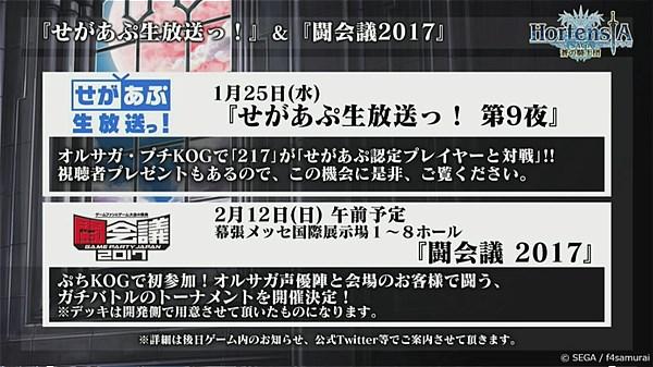 20-kokuei-5
